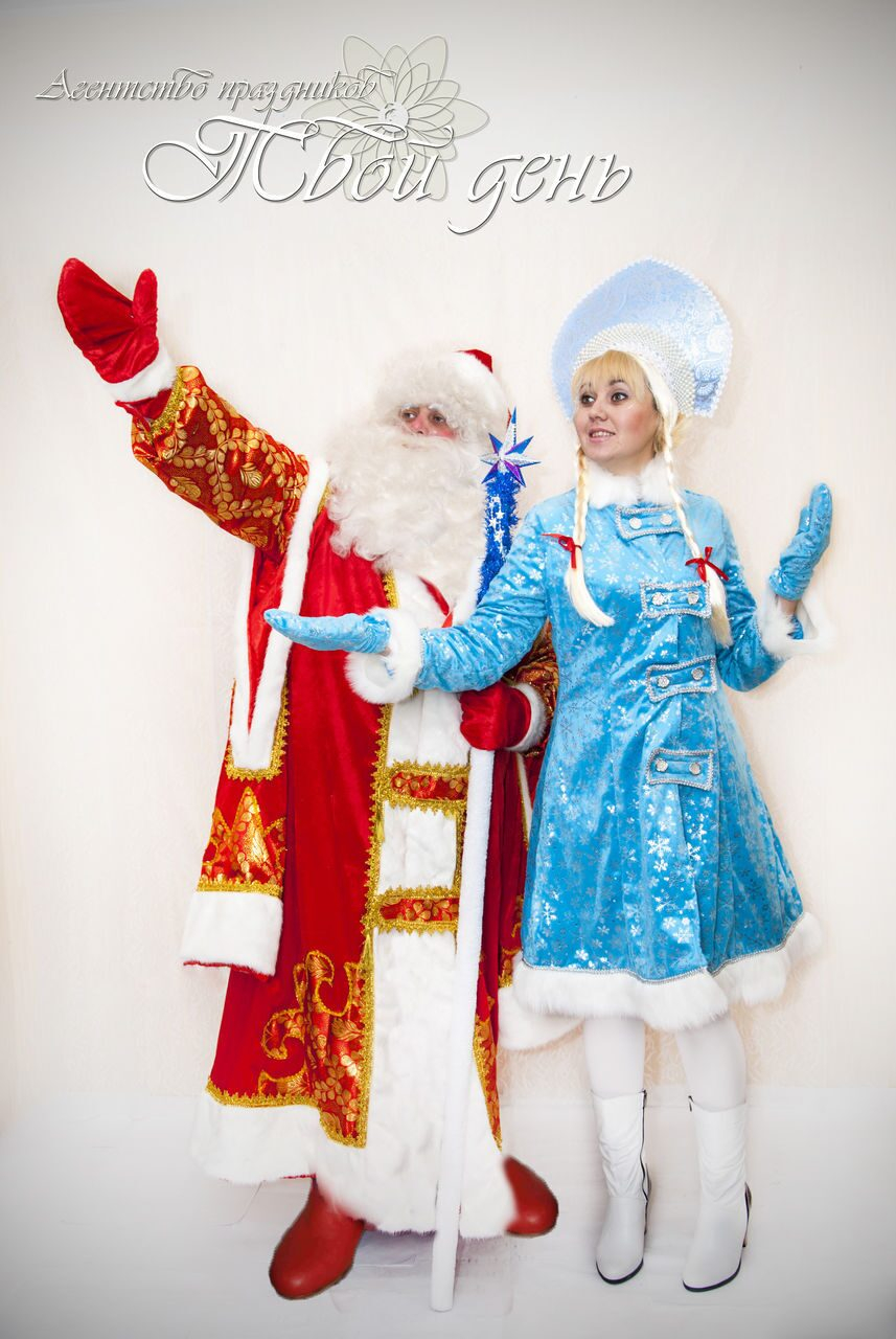Сценарий нового года для детей деда мороза и снегурочки