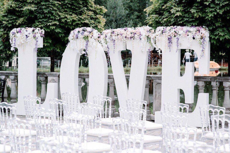 Арка круглая на свадьбу 182