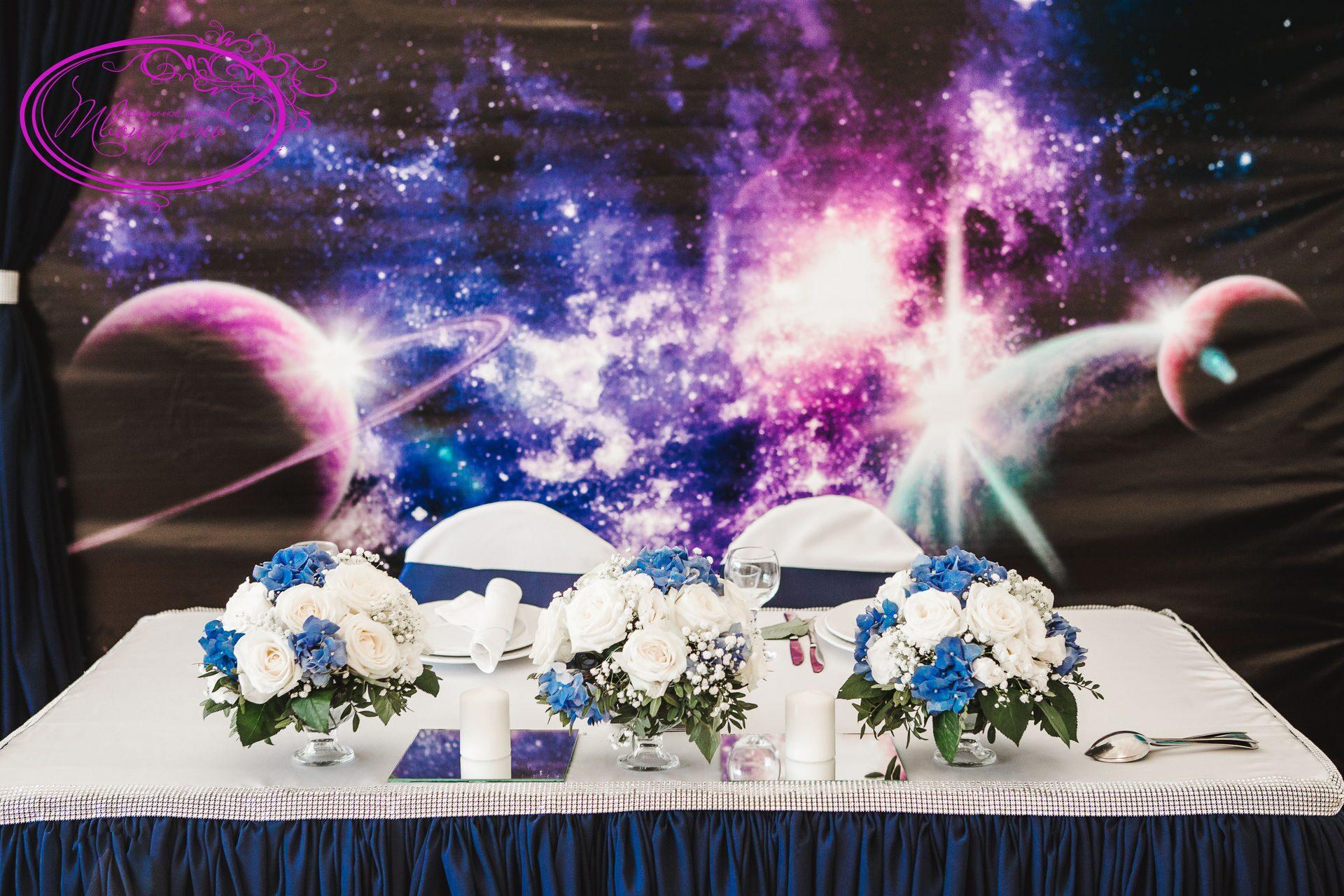 такой ситуации свадебный декор стиль небо воздух фото каждой излучиной рейна
