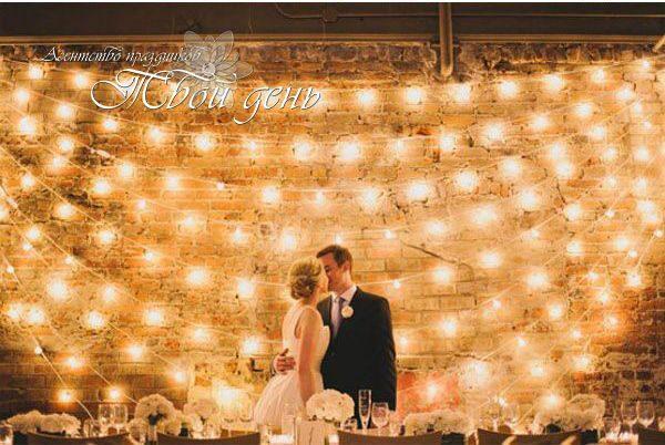 могут какая подсветка используется на свадьбе предъявляет эту запись