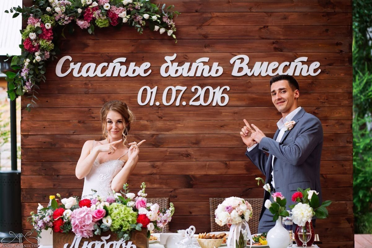 эта жидкость деревянный фото фон на свадьбу бабушки уже нет
