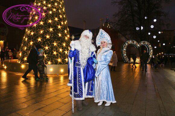 Дед Мороз Москва