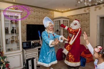 Танцы Деда Мороза и Снегурочки